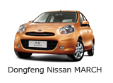 Dongfeng Nissan MARCH